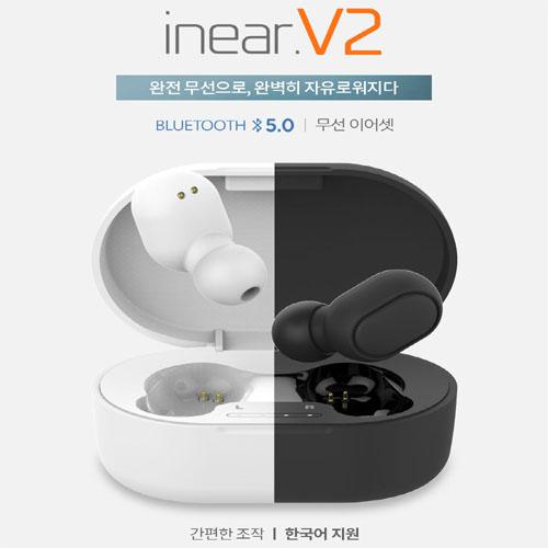 아이유보 이너V2 블루투스/ 무선이어폰